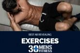 Best Ab Revealing Exercises